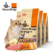 PLUS会员:Nature Bridge 比瑞吉 优选全价成猫粮8kg¥164.55 比上一次爆料降低 ¥85