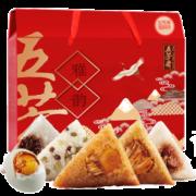 WU FANG ZHAI 五芳斋 雅韵五芳 粽子礼盒 1200g¥49.90