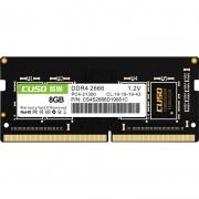 cuso/酷兽  DDR4 2666  8G 笔记本电脑内存条198元包邮(限16日0-1点)