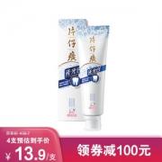 PZH 片仔癀 瓷光白牙膏 冰沁桃花 105g13.7元(需买4件,共54.8元,需用券)