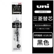 uni 三菱 UMN-05S 画图按压式中性笔替换芯 0.5mm 单支装5.81元包邮