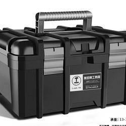 GREENER 绿林 22寸多功能五金工具箱