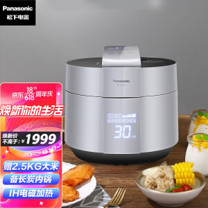 PLUS会员:Panasonic 松下 SR-PE501-S IH电压力锅 5L