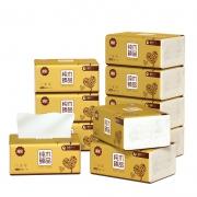 88VIP:漫花 抽纸  卫生纸10包*4层*280张/包7.5元包邮