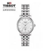 TISSOT 天梭 T122.207.11.036.00 女士钢带镶钻机械表