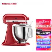 KitchenAid 凯膳怡 5KSM150PSCER 厨师机 4.8升3180.4元包邮(需用券)