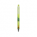 uni 三菱 M5-450T 活动铅笔 0.5mm 透明绿 单支装15.4元包邮