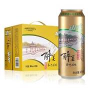 TSINGTAO 青岛啤酒 醉美山水 苏州园林 黄啤酒 500ml*12听*5件124.5元(折合24.9元/件)(慢津贴后122.15元)(超级补贴)