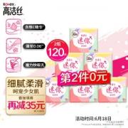 kotex 高洁丝 Kotex 190mm超薄直条迷你卫生巾护垫 10片*6