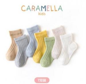 Caramella 焦糖玛奇朵 儿童袜子 7双装