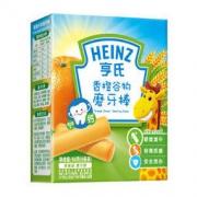 Heinz 亨氏 磨牙棒 香橙味 64g7.88元(包邮)