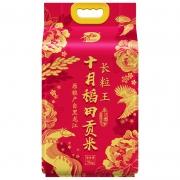 88VIP:SHI YUE DAO TIAN 十月稻田 贡米长粒王米 5kg*2件67.2元包邮+返猫超卡20元(多重优惠,合23.6元/件)