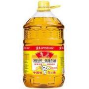 luhua 鲁花 压榨一级 花生油 6.18L*2件248.56元(合124.28元/件)