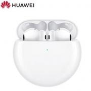 HUAWEI 华为 FreeBuds 4无线耳机 陶瓷白 官方标配799元包邮(需用券)