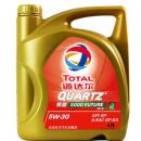 TotalEnergies 道达尔能源 快驰50005W30 SP/GF-6A级 半合成机油 4L¥59.50 比上一次爆料降低 ¥39.5