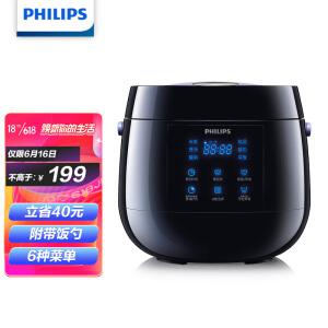 16日0点:PHILIPS 飞利浦 HD3060/00 迷你电饭煲 2L
