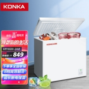 KONKA 康佳 BDBC-218DTH 218升 冰柜829元包邮(需用券)