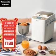 Panasonic 松下 SD-WTP1001 面包机 白色