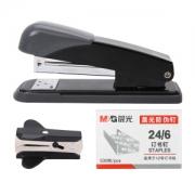 M&G 晨光 ABS92721 金属办公12号订书机+订书针+起钉器组合套装