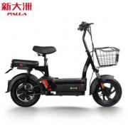 PLUS会员!PALLA 新大洲 K6 TDT23Z 新国标电动车¥1149.00 2.9折