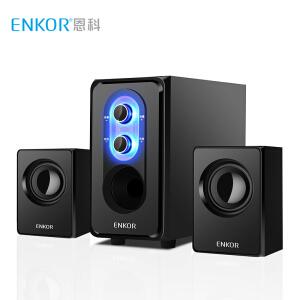 enkor 恩科 ENKOR 恩科 E50 多媒体音箱 黑色