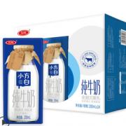 SANYUAN 三元 小方白纯牛奶 200ml*24盒¥31.40 3.9折 比上一次爆料降低 ¥8.42