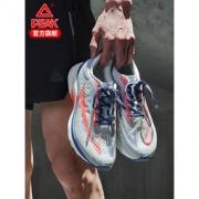 PEAK 匹克 001-Pro E02467H 女子跑鞋159元包邮(需用券)