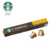 Starbucks  星巴克 胶囊咖啡 轻度烘焙浓缩咖啡 53g 10颗22元(慢津贴后20.6元)(超级补贴)
