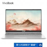 ASUS 华硕 VivoBook15 15.6英寸笔记本电脑(i5-1035G1、8GB、512GB SSD、MX330)3899元包邮(需用券)