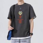 Deerway 德尔惠 F296085201 男士运动短袖T恤40元包邮