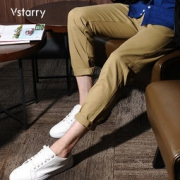VSTARRY 100%纯棉直筒可水洗长裤38.9元包邮(需用券)