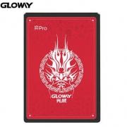 14日0点:GLOWAY 光威 Gloway 光威 弈系列 Pro SATA3.0 SSD 固态硬盘 256GB199元