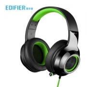 EDIFIER 漫步者 G4 游戏耳机 幽灵绿195.2元包邮(双重优惠)