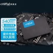 18日0点:Crucial 英睿达 BX500系列 SATA3 固态硬盘 480GB319元包邮(需用券)
