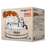 Nature Bridge 比瑞吉 全价全期猫粮 85g*12包¥11.50