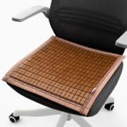 FOOJO 夏季竹席椅垫 45*45cm 碳烤色(窄边)9.9元