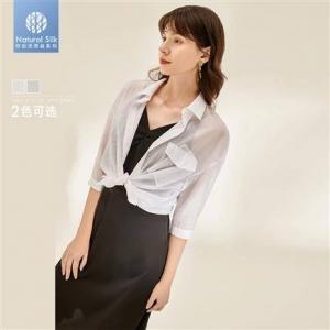 对白 轻薄天丝上衣  纯色七分袖衬衫  ADC056