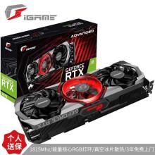 COLORFUL 七彩虹 GeForce RTX 3070 Advanced OC 8G 显卡 8GB