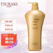 PLUS会员:TSUBAKI 丝蓓绮 奢耀焕活护发素 750ml32.37元(需买3件,共97.1元)