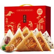 WU FANG ZHAI 五芳斋 粽子礼盒 1120g *3件99.7元(折合33.23元/件)(慢津贴后98.5元)(超级补贴)