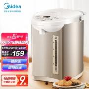 Midea 美的 MK-SP50Colour201 电热水瓶 5L 樱粉金158.4元包邮(需用券)