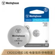 Westinghouse 西屋电气 CR2032/DL2032 3V 纽扣电池 扣式电池 1粒