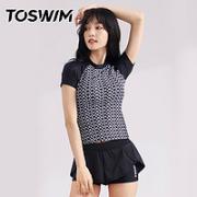 TOSWIM 拓胜 TS91121220 女士分体泳衣