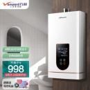 Vanward 万和 JSQ25-520J13 燃气热水器 13升848元(需用券)