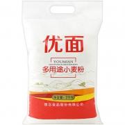 88VIP:优面 中筋多用途 小麦粉 2kg*6件