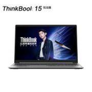 ThinkPad 思考本 ThinkBook 15 锐龙版 2021款 15.6英寸笔记本电脑(R7-5700U、16GB、512GB、100%sRGB)¥4399.00 比上一次爆料降低 ¥100