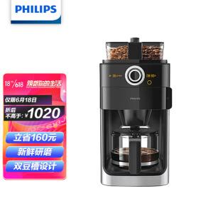 PHILIPS 飞利浦 HD7762 豆粉两用 美式全自动咖啡机
