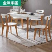 QuanU 全友 120761 钢化玻璃台面餐桌椅组合 一桌四椅1046元包邮(需用券)