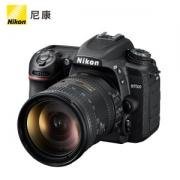 Nikon 尼康 D7500 APS-C画幅 单反相机 18-200mm 单镜头套机