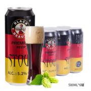 PLUS会员!Warney Berg 沃尼伯格 全麦12°P精酿黑啤酒 500ml*6罐¥14.90 0.2折
